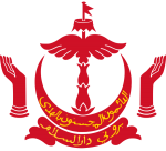 Emblem of Brunei
