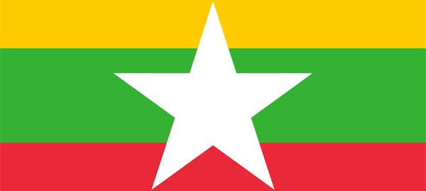 Myanmar Flag Amp State Seal Asean Up