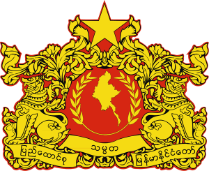 State seal of Myanmar