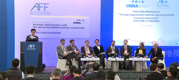 AEC Workshop - 2014 Asia Financial Forum