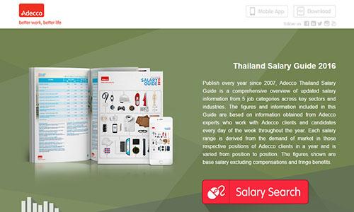Thailand salary tool 2016