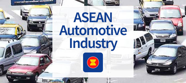 Southeast Asia automotive industry overview [market analysis