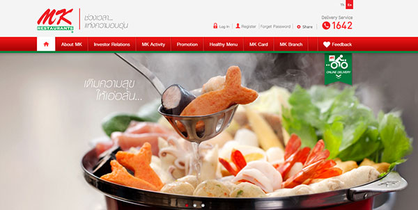 MK Restaurants website capture