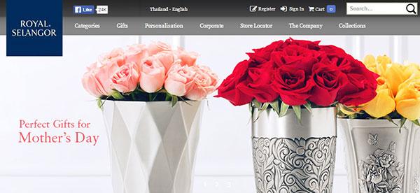 Royal Selangor website capture