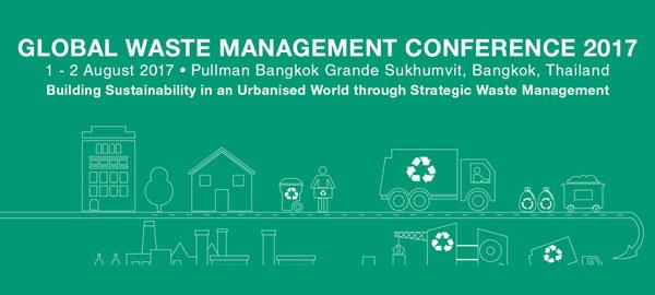 Global Waste Management Conference 2017