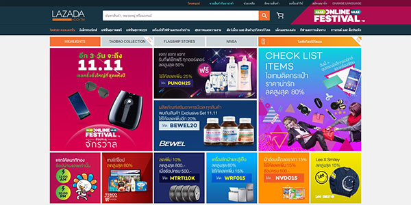 Top 10 e-commerce sites in Thailand 2018 - ASEAN UP
