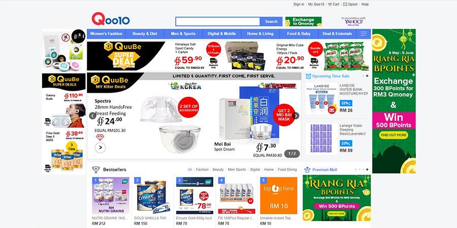 Qoo10 Malaysia website