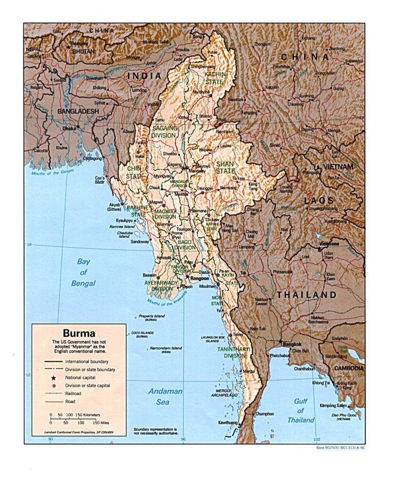 Physical map of Myanmar 1996