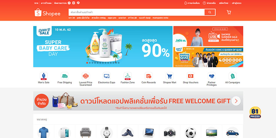 Shopee Thailand website